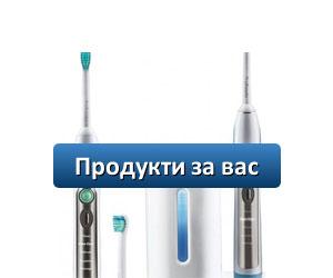 електрически четки за зъби
